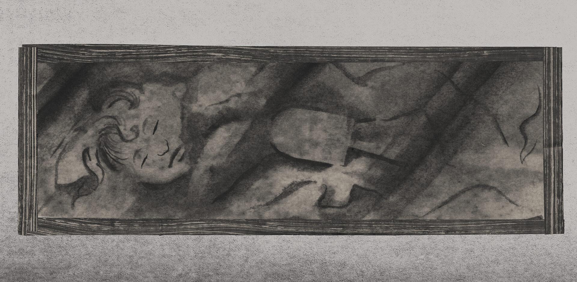 Mumiomania